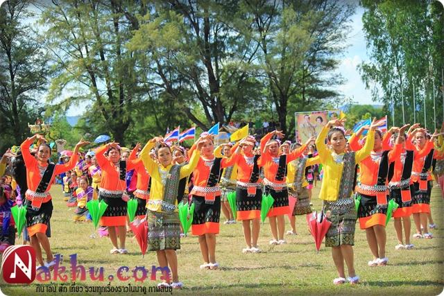 ขบวนฟ้อนรำ งานลอยกระทงนาคู ฟื้นฟูสนามบินเสรีไทย