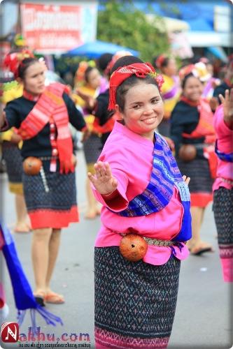 ลอยกระทงนาคู ฟื้นฟูสนามบินเสรีไทย 2555