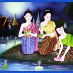 ขอเชิญเที่ยวงาน ลอยกระทงนาคู ฟื้นฟูสนามบินเสรีไทย 2555