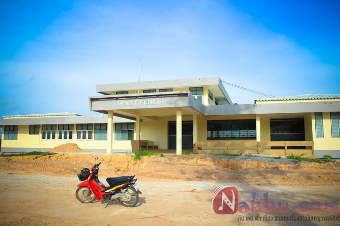 โรงพยาบาลนาคู กาฬสินธุ์-10
