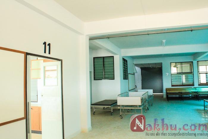 โรงพยาบาลนาคู กาฬสินธุ์-12