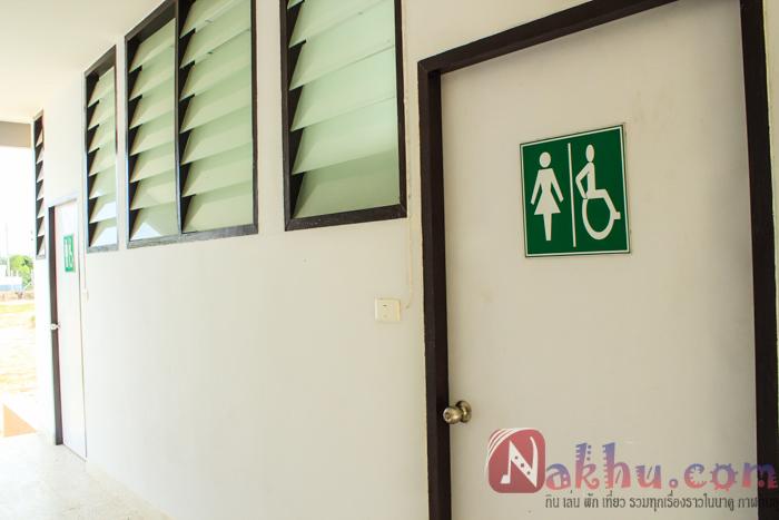 โรงพยาบาลนาคู กาฬสินธุ์-14