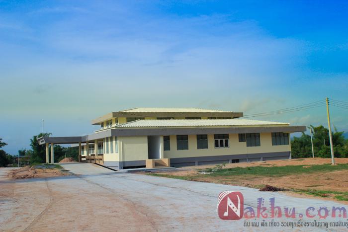 โรงพยาบาลนาคู กาฬสินธุ์-7