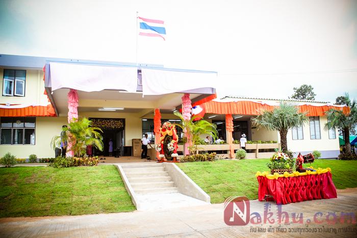 พิธีเปิด โรงพยาบาลนาคู 5 มิ.ย.2556-2