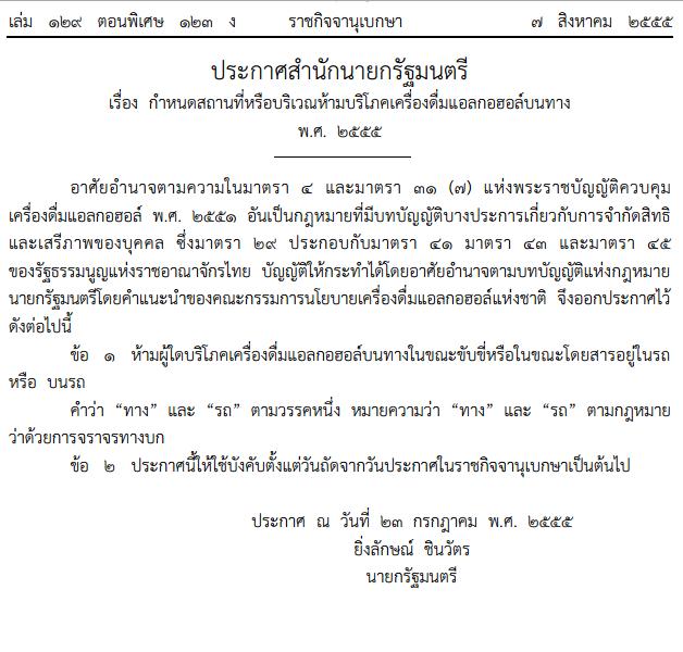 2013-09-02_140633