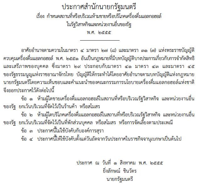 2013-09-02_140836