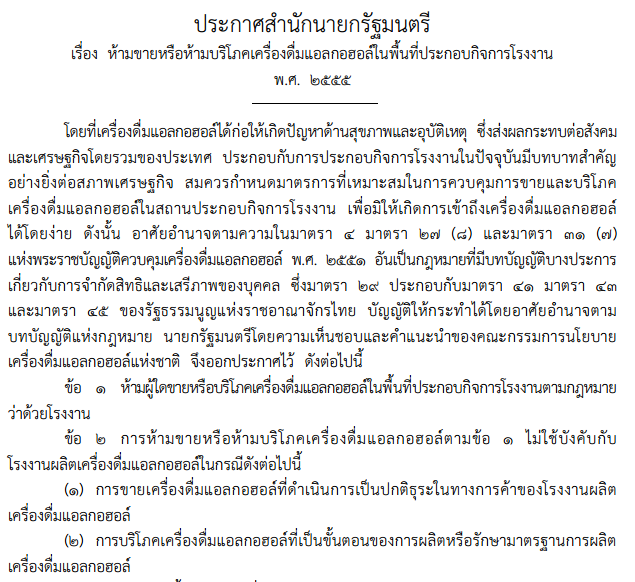 2013-09-02_140859