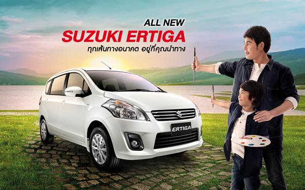 Suzuki-Ertiga