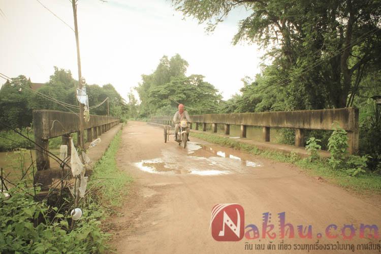 ฝายน้ำล้น ห้วยยางตอนบน บ้านนาคู ม.9-10