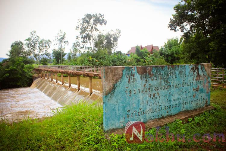 ฝายน้ำล้น ห้วยยางตอนบน บ้านนาคู ม.9-2